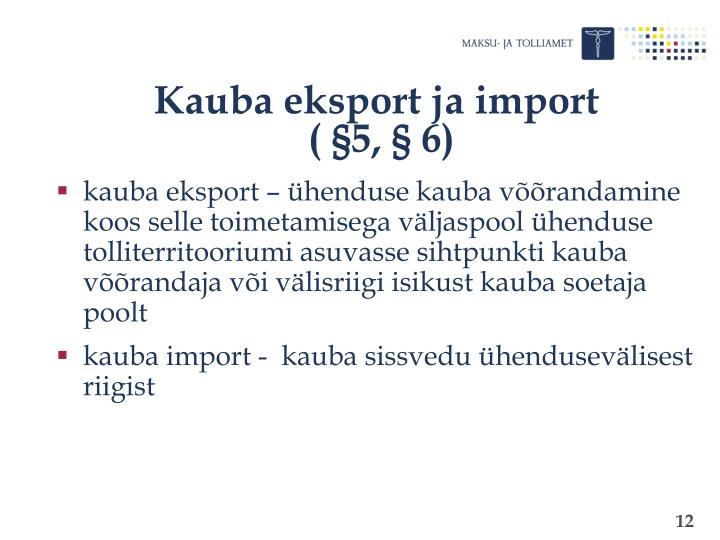 Kauba eksport ja import