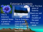 estonian s symbols