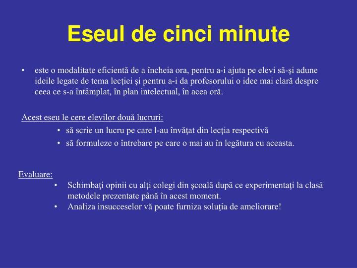 Eseul de cinci minute