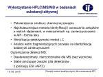 wykorzystanie hplc ms ms w badaniach substancji aktywnej