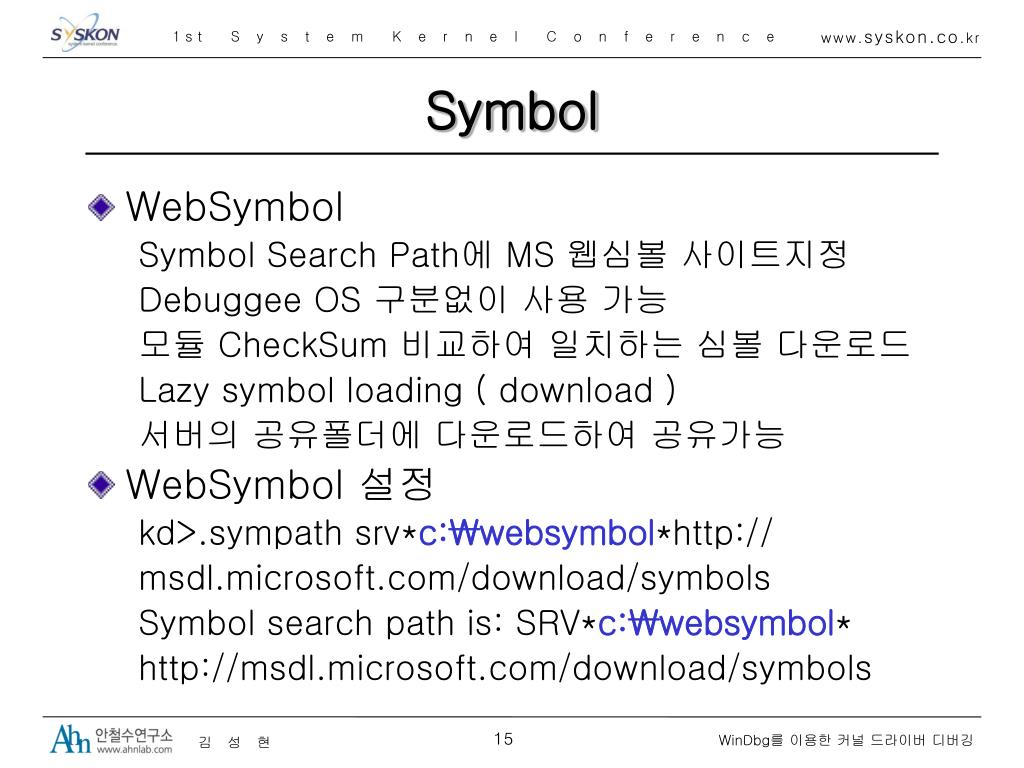 Windbg Next Download