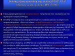 gfap glial fibrillary acidic protein mw 50 000