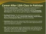 career after 12th class in pakistan2