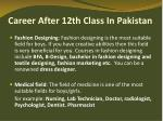 career after 12th class in pakistan4