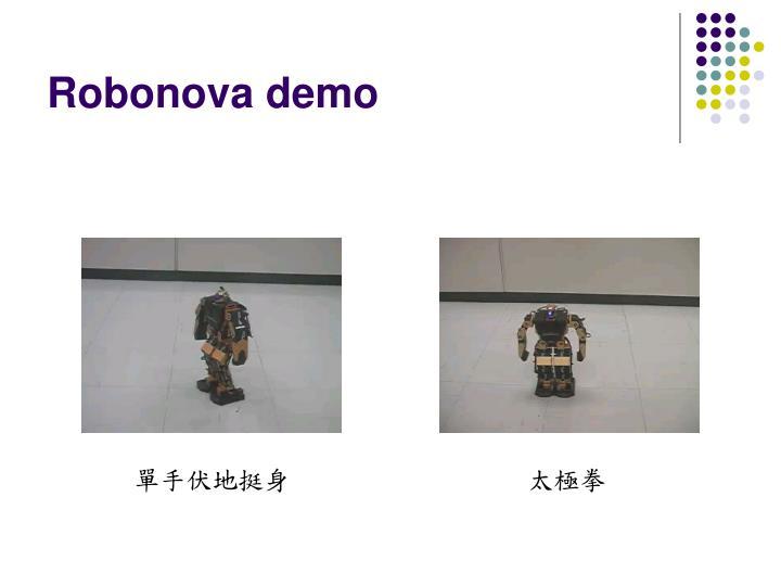 Robonova demo