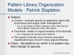 pattern library organization models patrick stapleton