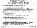graduate program in aerospace systems design