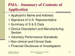 pma summary of contents of application