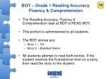 boy grade 1 reading accuracy fluency comprehension