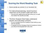 scoring the word reading task