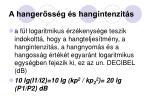 a hanger ss g s hangintenzit s5