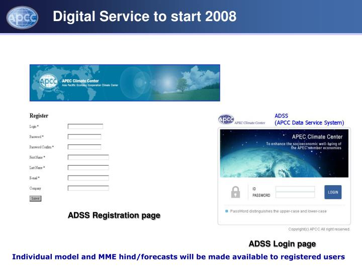 ADSS Registration page