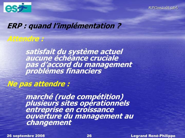 ERP : quand l'implémentation ?