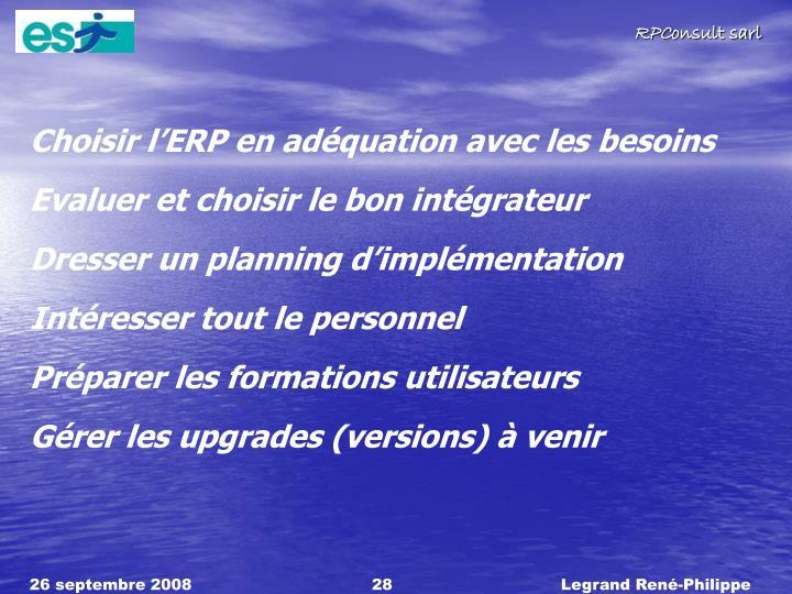 Choisir l'ERP en adéquation avec les besoins