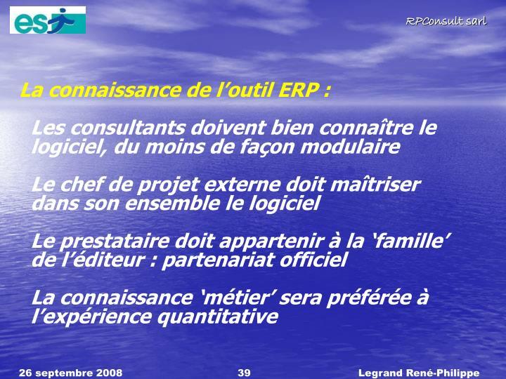 La connaissance de l'outil ERP :