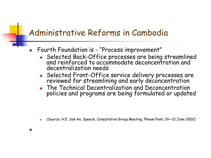 Administrative Reforms in Cambodia