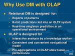 why use dm with olap