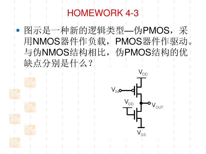 Homework 4 3