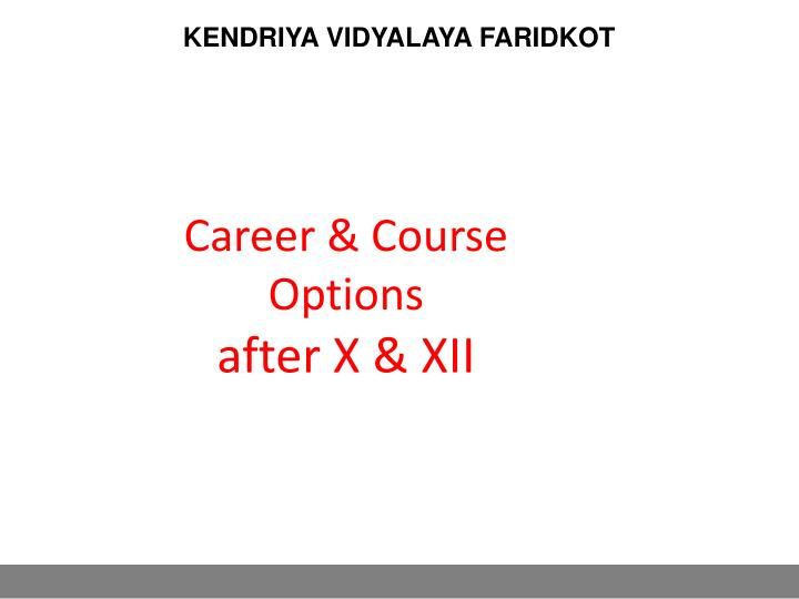 career course options after x xii n.