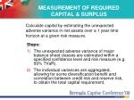measurement of required capital surplus