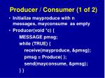 producer consumer 1 of 2