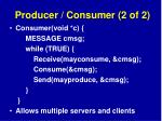producer consumer 2 of 2