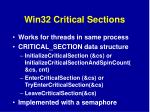 win32 critical sections