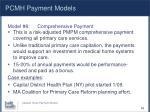 pcmh payment models8