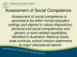 assessment of social competence