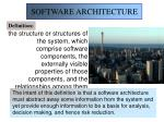 software architecture1