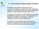 4 dezvoltarea resurselor umane