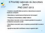 6 priorit i na ionale de dezvoltare pentru pnd 2007 2013