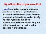 kyselina trihydrogenarseni n