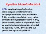 kyselina trioxofosfore n