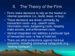 ii the theory of the firm