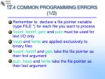 12 4 common programming errors 1 2