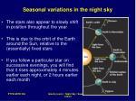seasonal variations in the night sky