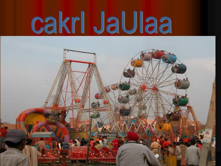 cakrI JaUlaa
