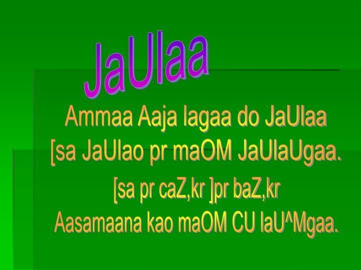JaUlaa