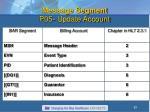 message segment p05 update account