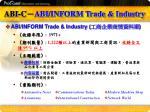 abi c abi inform trade industry