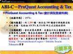 abi c proquest accounting tax