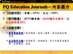 pq education journals