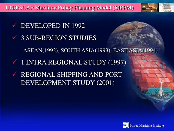 UN/ESCAP Maritime Policy Planning Model (MPPM)