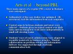 arts et al beyond pbl
