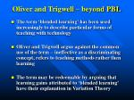 oliver and trigwell beyond pbl