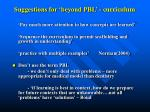 suggestions for beyond pbl curriculum