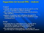 suggestions for beyond pbl students1
