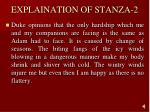 explaination of stanza 2