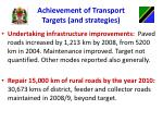 achievement of transport targets and strategies